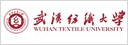 武漢紡織大學