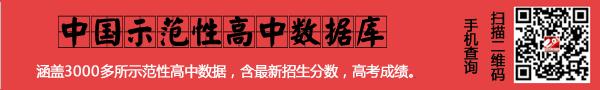 河口一中2012中考统招