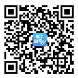 湖南商学院2017年招生章程(普招)