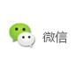 《中国教育网络》杂志官方微信
