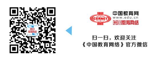 中国教育网络杂志微信二维码